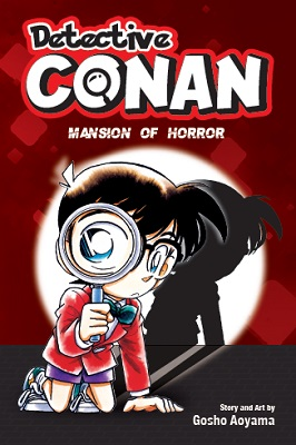 Conan Mansion
