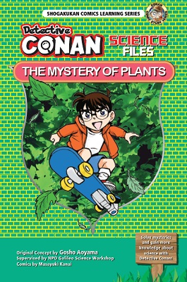 Conan SF Plants