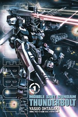 Gundam-1.jpg (266×400)
