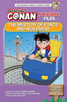 FA_DCSF Force and Movement_Cover