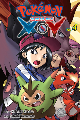 pokemon-xy-4-big