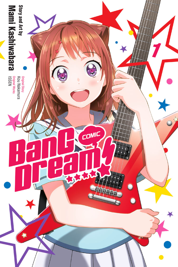 BanG Dream! vol.1 cover