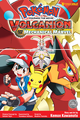 PKM-Volcanion---00-cover-BIG