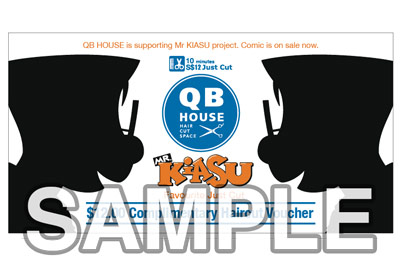 Mr-Kiasu-Voucher-Sample